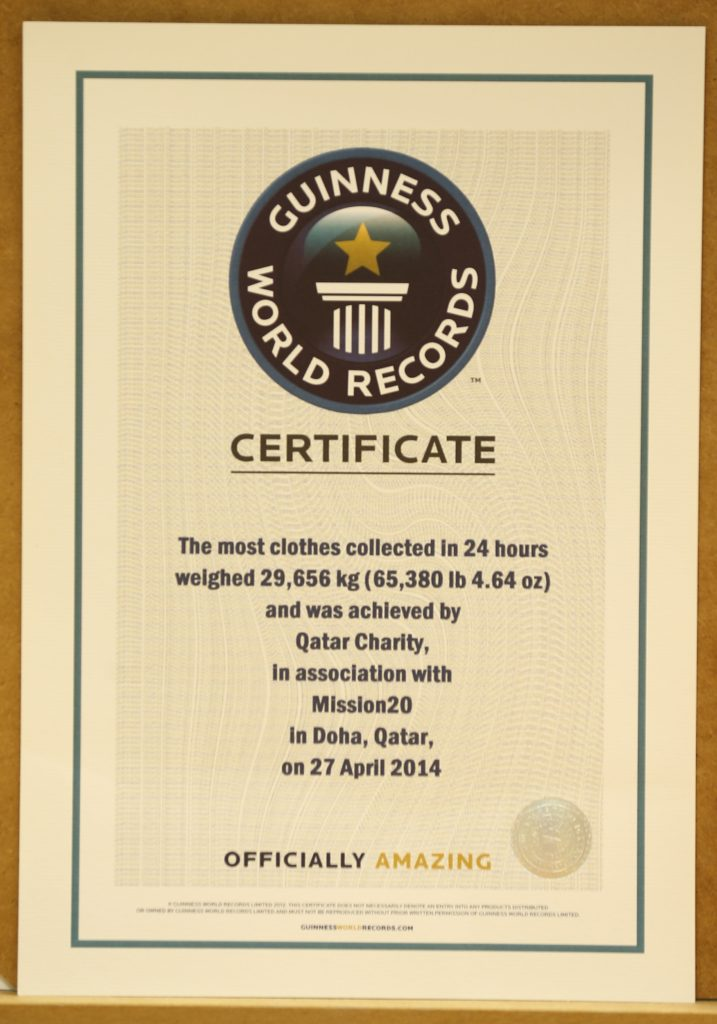 First Guinness World Record